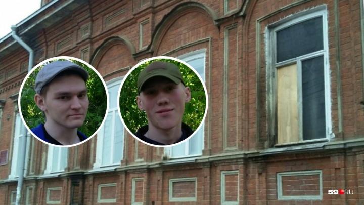 Обвиняемым в поджоге штаба «Единой России» в Перми грозит от четырех до девяти лет колонии