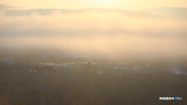 В Красноярске продлили режим НМУ первой степени опасности