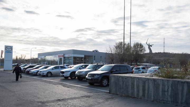 Дай за миллион: автоцентру Mazda отказали в земле у подножия Мамаева кургана в Волгограде