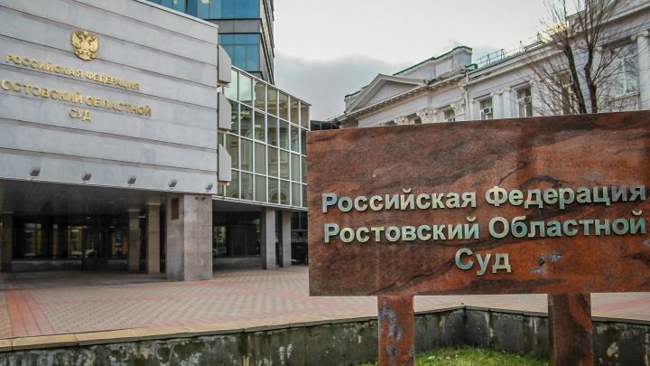 Путин подписал указ о назначении новых судей в Ростовской области