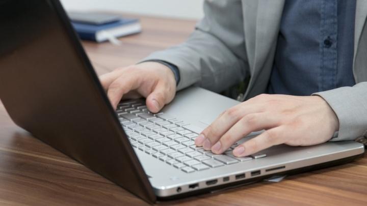 Хакеры взломали компьютер в башкирском почтамте и перевели себе восемь миллионов рублей