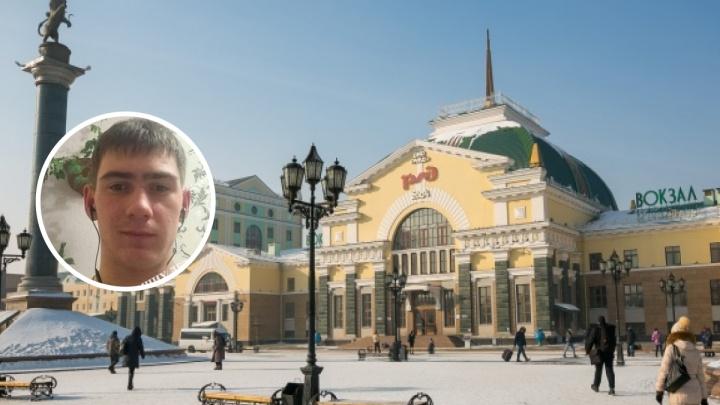 Подросток приехал на поезде в Красноярск и перестал выходить на связь