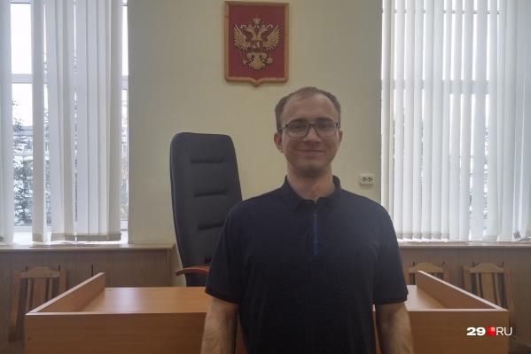 Дмитрию Леонову назначили штраф в 40 тысяч рублей за акцию с несовершеннолетними на День ВМФ