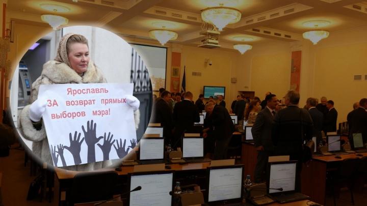 Почти единогласно. Как депутаты избирали мэра Ярославля. Онлайн-репортаж