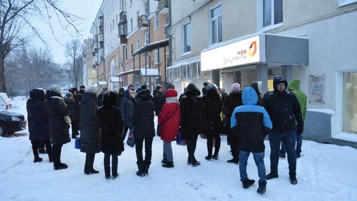 Родители первоклассников запаниковали, что после льготников мест в школах Екатеринбурга не останется