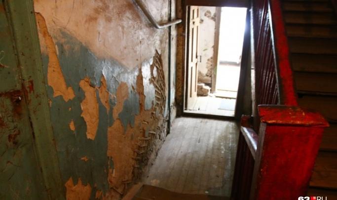«Дом расселен, разрушается»: в Самаре чиновников через суд заставят сносить аварийное здание