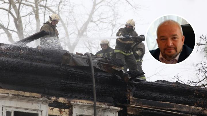 Из-за пожара, где погибли семь человек, в Ростове объявили о чрезвычайной ситуации