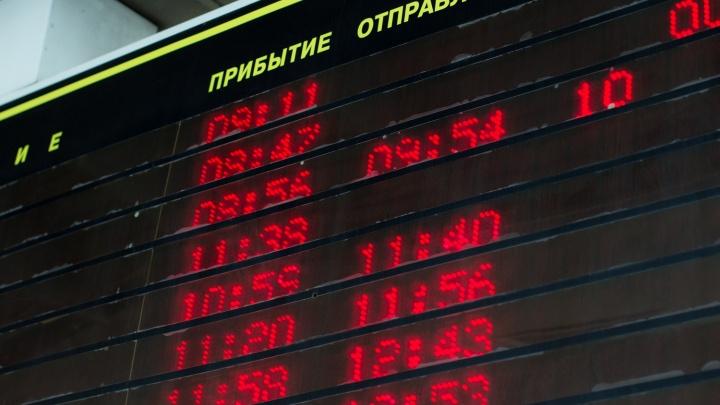 В Самаре отправление и прибытие электричек будут указывать по местному времени