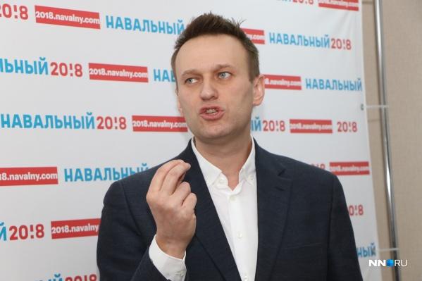 Алексей Навальный на пресс-конференции в Нижнем Новгороде