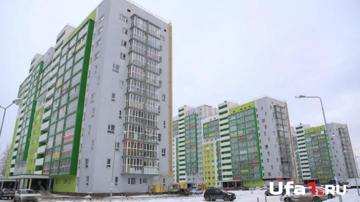 В Демском районе Уфы построят новую школу