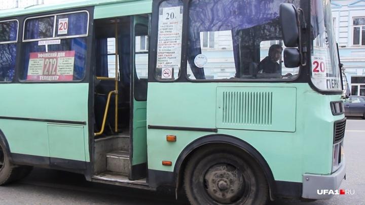 В МВД Башкирии прокомментировали драку водителя и пассажиров в маршрутке Уфы