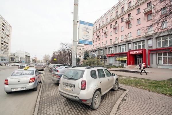 Для начала в городе создадут 20 парковочных мест, за которые придётся платить деньги
