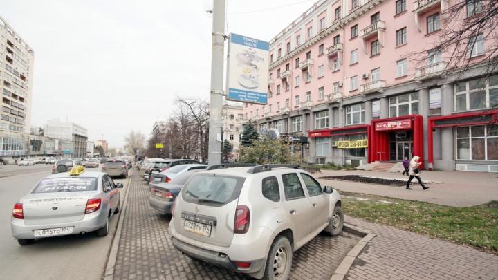 «Для начала 20 мест»: платные парковки в центре Челябинска начнут делать к концу весны