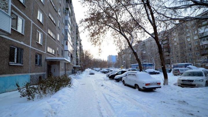 Пермячка взыскала 70 тысяч рублей с УК за перелом руки: она упала на обледеневшей дорожке у дома