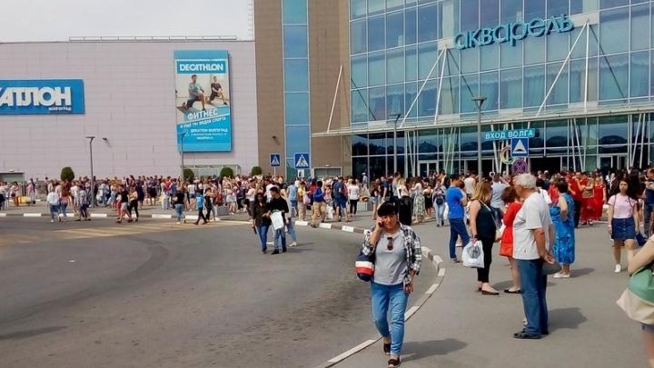 В Волгограде срочно эвакуировали посетителей и персонал «Акварели»