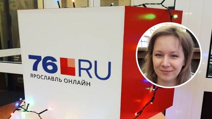 Сайт 76.RU в Ярославле разблокировали. Обращение главного редактора