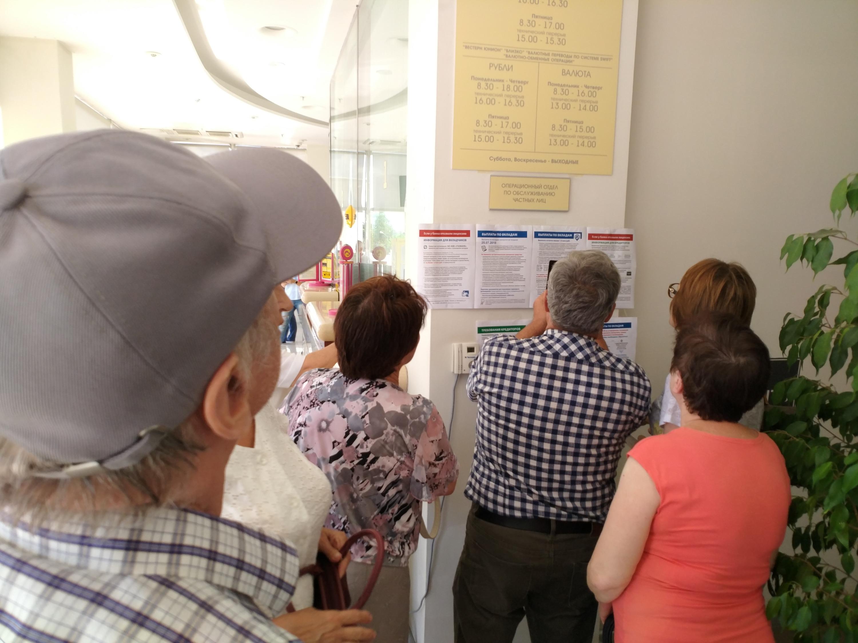 Для клиентов в банке развесили информацию о том, как получить страховку