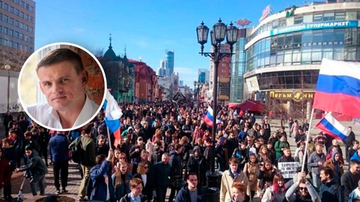 В Екатеринбурге полицейские пришли с обыском в квартиру руководителя штаба Навального