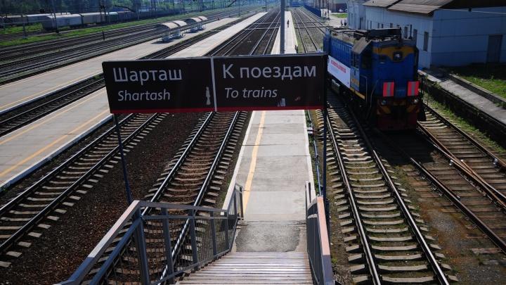 Автомобилистов Екатеринбурга на день пересадят на городские электрички