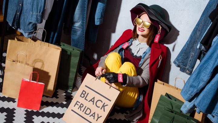 Пятница чернее черной: сегодня среди покупателей «Галереи Вояж» разыграют сертификат на 50 тысяч