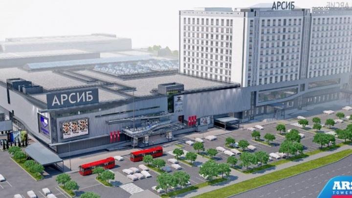 В Тюмени построят «АРСИБ Тауэр». Это будет большой ТРЦ, гостиница, бизнес-центр и паркинг