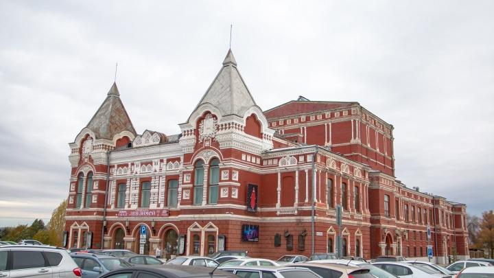В Самаре определили подрядчика, который сделает проект реставрации театр драмы