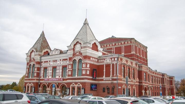 В Самаре определили подрядчика, который отреставрирует театр драмы