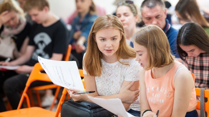 Эксперты ЕГЭ расскажут об изменениях в экзамене с 23 по 25 августа