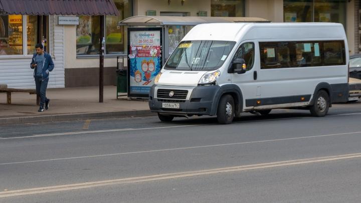 Самарское УФАС возбудило дело о повышении цен на проезд в маршрутках