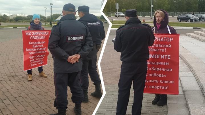 Обманутые дольщики в Ярославле пикетировали форум, где собрались толпы чиновников