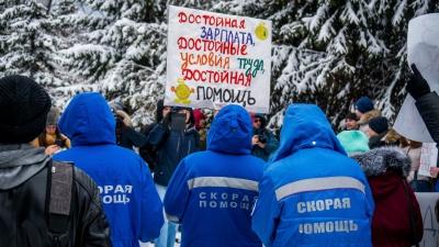 «На одну ставку есть нечего, а на две некогда»: сотрудники новосибирской скорой вышли на пикет