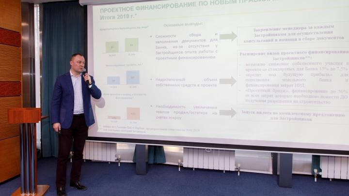 Сбербанк рассказал о нововведениях в рамках проектного финансирования застройщиков
