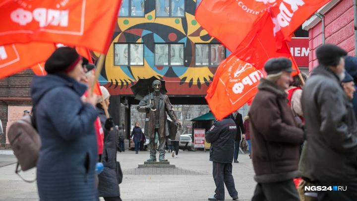 «Слава революции»: красная колонна с флагами и лозунгами прошлась по центру Красноярска