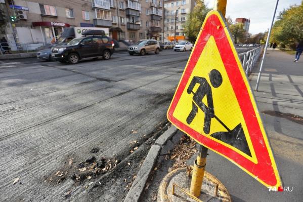 Из-за проволочек с аукционами ремонт дорог в Челябинске в 2019 году начался лишь к середине июня
