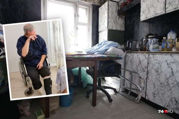 У 56-летнего Сергея Лукьянчикова сгорели костыли, инвалидное кресло и дорогостоящие препараты
