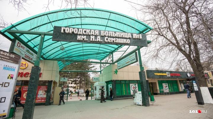 Новое здание для ростовской ЦГБ построят за счет бюджета. Администрация отказалась искать инвестора