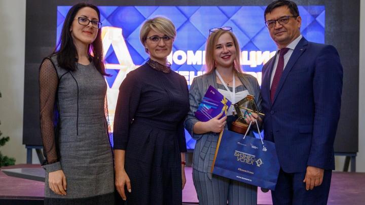 В Красноярске наградили победителей Национальной премии «Бизнес-Успех»