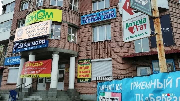 В Архангельске потратят более 6 миллионов рублей на городской дизайн: что изменится для жителей?