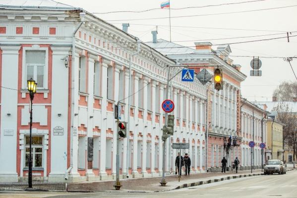 Бюджет Ярославля будут обсуждать с жителями 26 ноября