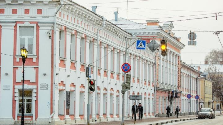 Будем ждать помощи от других: каким планируют бюджет Ярославля в 2020 году