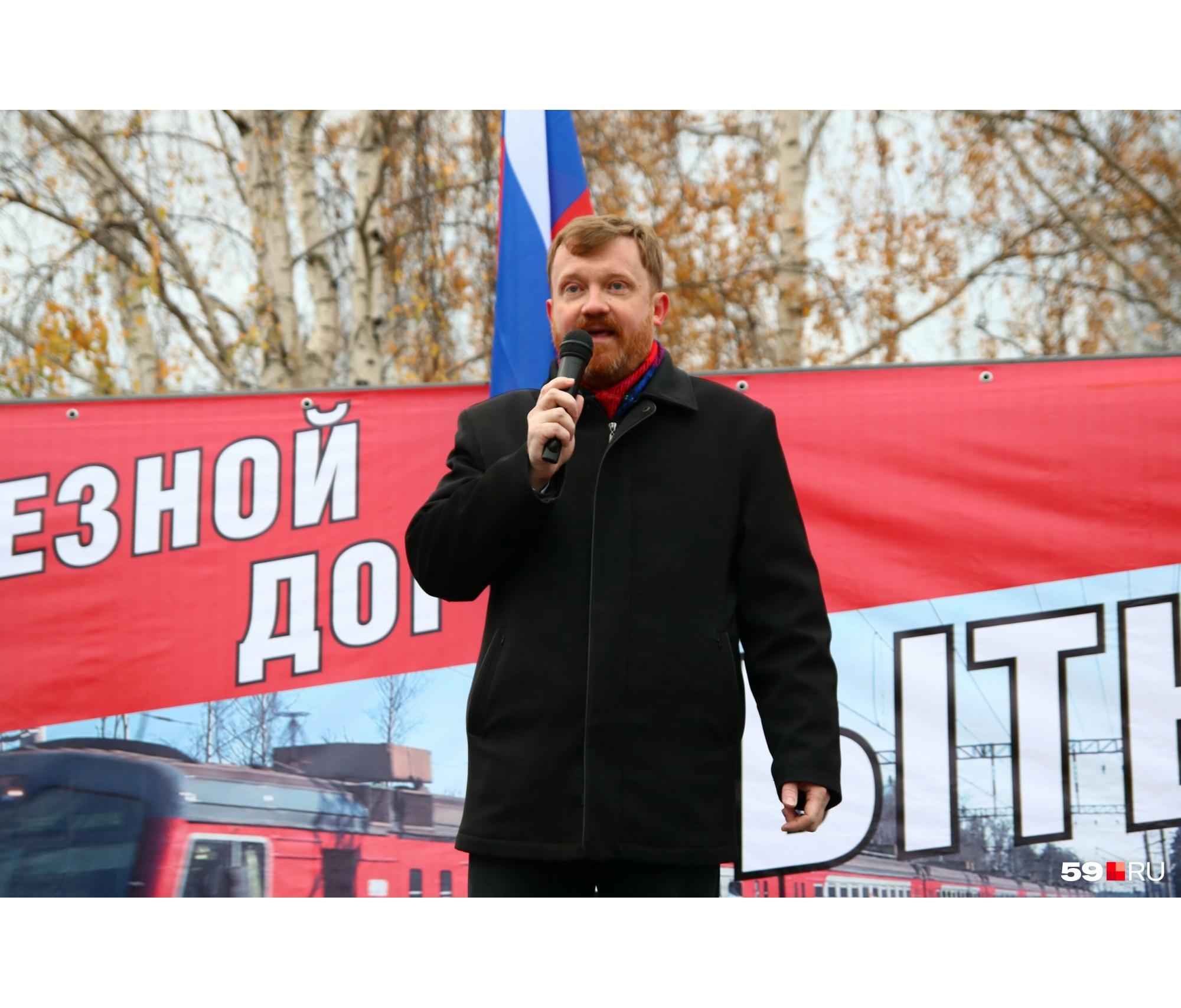 Александр Зотин считает, что у губернатора есть личная заинтересованность в сносе железной дороги