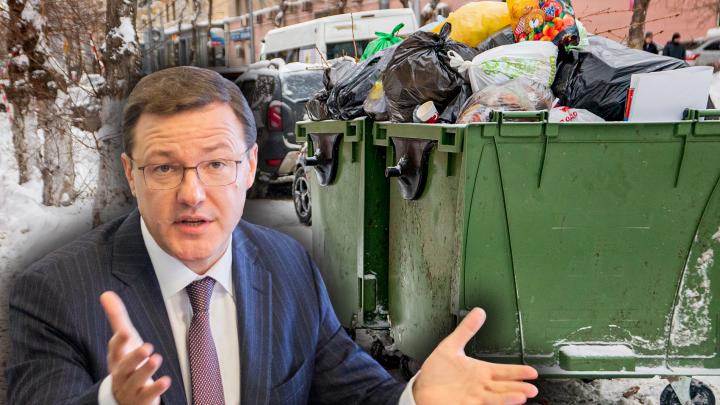 «Оплачивать не будем»: читатели 63.RU ответили Азарову на решение по мусорному тарифу