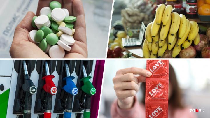 Презерватив, банан, вид на жительство: что можно купить на добавку к детскому пособию в Челябинске