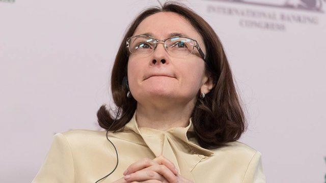 «Выгнали из партии и украли идею»: ярославский депутат обвинил главу Центробанка в плагиате