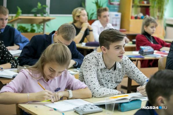 8 сентября отмечают Международный день грамотности
