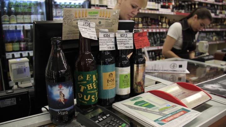 Вот гады: в Новосибирске начали торговать пивом из каракатиц