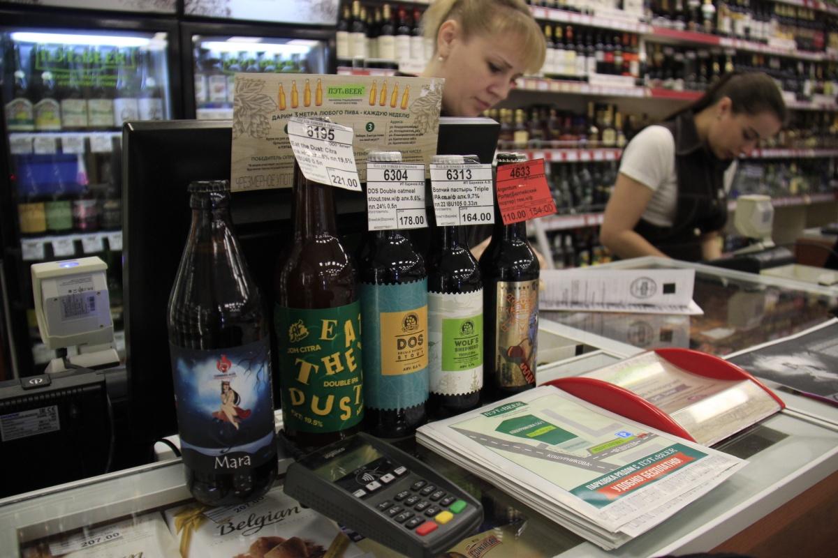 Пиво с чернилами каракатицы стоит примерно столько же, сколько и другая продукция крафтовых пивоварен
