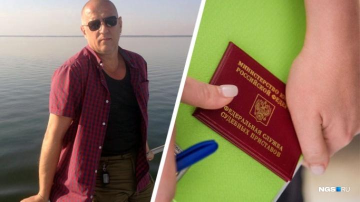 Судебные приставы объяснили внезапный долг в 85 тысяч рублей на счету у новосибирца (угадаете ответ?)
