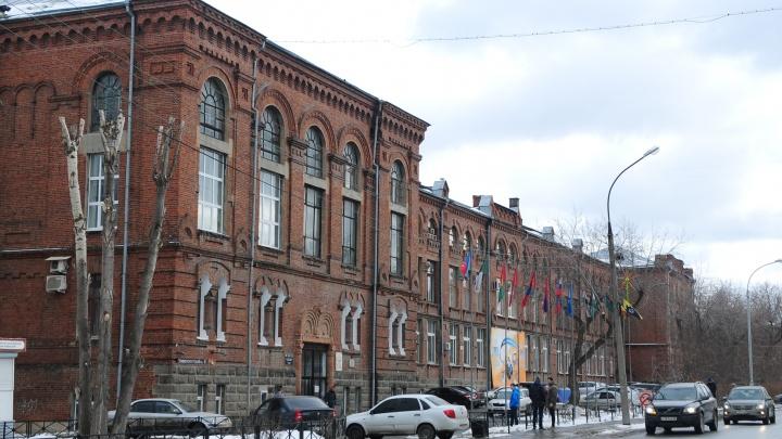 Таких аудиторий на Урале нет: в Горном университете открыли уникальное пространство для студентов