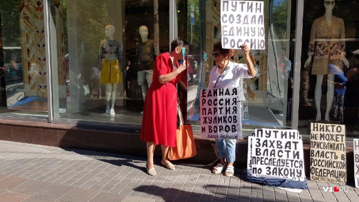 В центре Волгограда прошли антипутинские и антиединороссовские пикеты